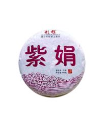 2016 Raw Caicheng Purple Zi Juan