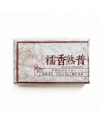 2018 Nuo Mi Xiang Sticky Rice Brick